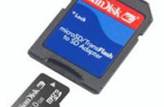 Sandisk Memory Stick Micro 2 Gb Wiecej Wiecej