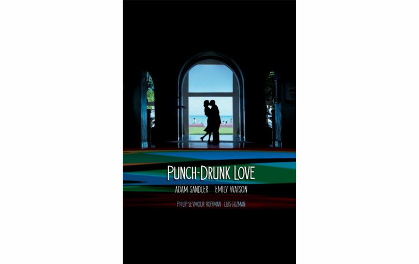 Punch-Drunk Love (2002). Źródło: http://www.imdb.com/title/tt0272338/ (c) 2002 - Columbia Pictures - All Rights Reserved