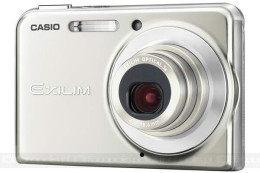 Casio Exilim Card EX-S880 i Casio Exilim Zoom EX-Z77 - z myślą o YouTube