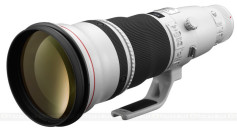 Canon EF 600 mm f/4L IS II USM i EF 500 mm f/4L II USM