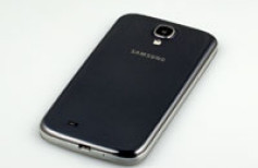 Samsung Galaxy S4 - test