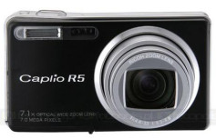 Firmware v. 1.6 do Ricoh Caplio R5