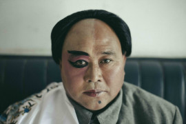 fot. Ying Wang / The Portrait of Humanity Award