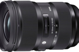 Sigma 24-35 mm f/2 DG HSM ART